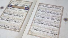 Koran (hugovk) Tags: cameraphone travel autumn museum writing turkey book nokia o