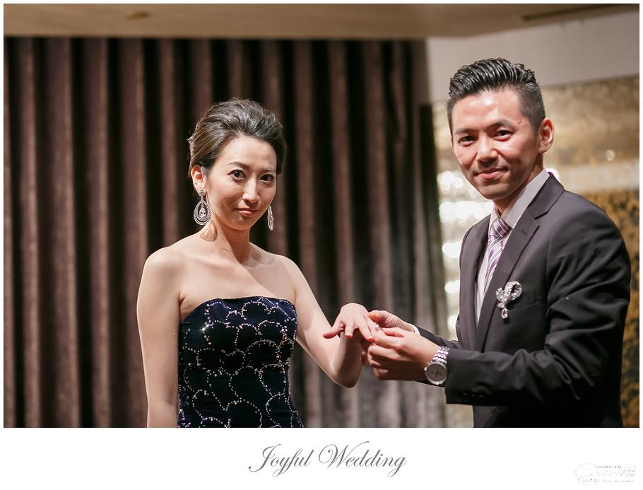 暉凱&意芳 婚禮紀錄_00200