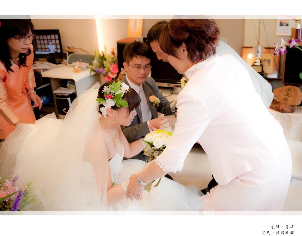 家輝&育琪_049