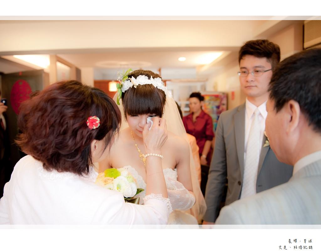 家輝&育琪_051