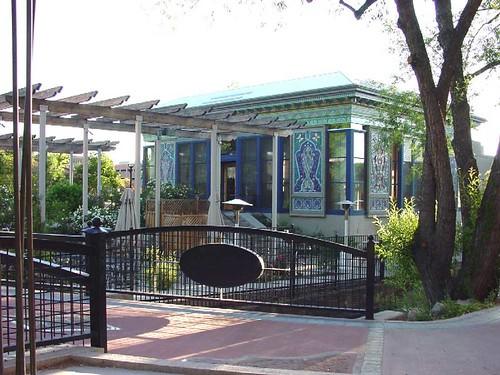 Photo - Dushanbe Teahouse
