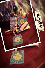 (7zaya) Tags: wedding gifts arab gift qatar                   7zaya hzaya