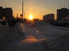 The bright sun of January.   (series) (halina.reshetova) Tags: street city trees roof winter sunset red sky people sun snow cold cars nature yellow clouds canon buildings grey evening wire frost glow glare sundown silhouettes frosty flare gleam wintertime glimpse coldweather sheen glint settingsun lampposts winterbeauty saariysqualitypictures canonpowershotsx130is
