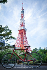 Tokyobike and Tokyo Tower (Pop_narute) Tags: tokyobike tokyo tower tokyotower japan bike red ride city