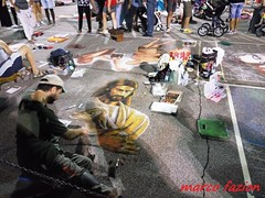 Antichissima Fiera delle Grazie - Madonnari 2016 (Marco Fazion / visual artist image) Tags: madonnari arte paint art street artstreet grazie curtatone