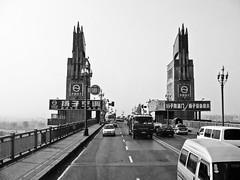 bridge entering nanjing (Ket Lim) Tags: shanghai china travels blackandwhite asia trips monochrome nanjing suzhou pudong bund canal xitang hangzhou travel streets