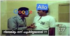 :P #icuchalu #tech Credits: Ajay VK ICU (chaluunion) Tags: icuchalu icu internationalchaluunion chaluunion