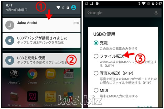 android6-usb01