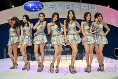 Subaru | Motor Expo