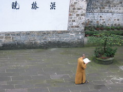 Buddist temple on Emeishan, Sichuan (mbphillips) Tags: 中国 sichuan emeishan 四川 峨眉山 中國 fareast asia アジア 아시아 亚洲 亞洲 중국 mbphillips canonixus400 monk 佛教 불교 budismo budista 佛教徒 temple templo 寺庙 buddhism buddha 산 山 montaña 寺廟 사찰 geotagged photojournalism photojournalist buddhist travel chine mountain china