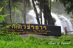 PhamonVillage-DoiInthanon-ChaengMai-Trip_By-P r i m t a a_E10886166-064