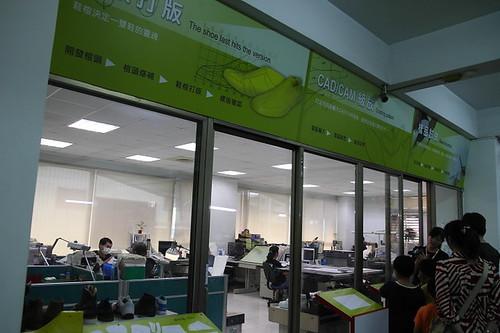 2012國民旅遊D3(彪琥台灣鞋故事館觀光工廠)000026
