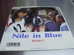 原裝絕版 1987年 7月29日 菊池桃子  MOMOKO KIKUCHI  Nile in Blue 黑膠唱片  原價  700YEN 中古品