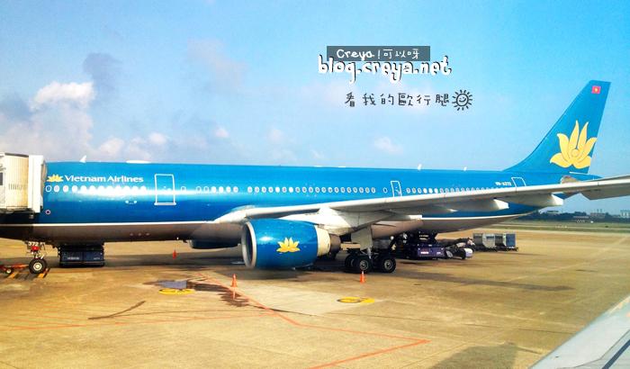 20130120▐ 看我的歐行腿▐ 越南航空讓歐行腿的夢越不難 01