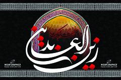 100 (haiderdesigner) Tags: haiderdesigner yahussain molahussain nigargraphics yaali yamuhammad yazehra nadeali panjatan designer islamic islam shia karbala yamehdi yaallah graphicsdesigner creativedesign islami