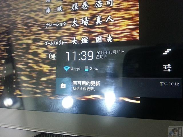 20121011_233926.jpg