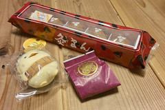 SDIM6744 (ketou-daisuki) Tags: autumn food tour sigma souvenir kagawa confectionery manju ehime dp1