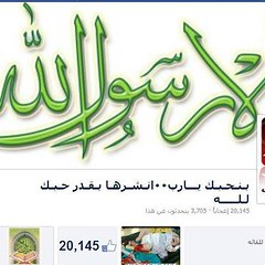 383482_408456595876110_1352361138_n (ahmedahmed963) Tags: