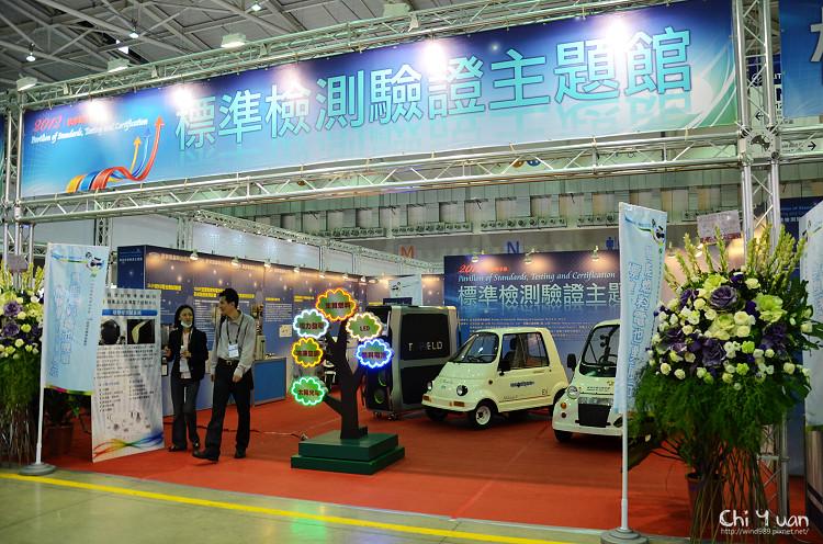 2012台北國際電子展04.jpg
