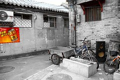 Beijing - Hutong area (Globetreka) Tags: china asia beijing hutong residential worldtravel wonderfulworld worldwidewandering wonderfulphotosfortheworld worldtrekker screamofthephotographer theworldinflickr flickrglobal blinkagain iphotpohobby