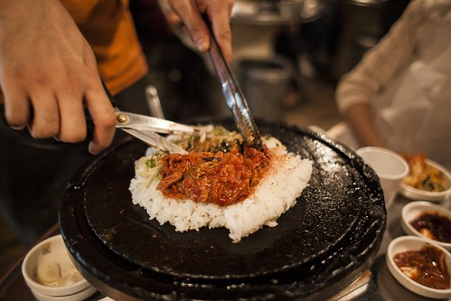 food japan tokyo yum korean spicy hotplate