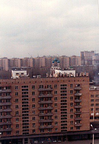 Moscow Feb-Mar 1981 ©  SergeyRod