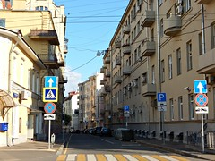 moskva8 (Horosho.Gromko.) Tags: moscow city russia summer street building