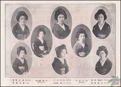 38th Kamogawa odori-1920