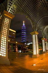 Taipei 101. (Peter Kuo.) Tags: show city color night photography view nightshot sony picture taiwan noflash 101 taipei a700