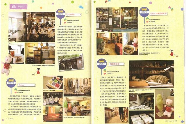 內頁3.4.jpg