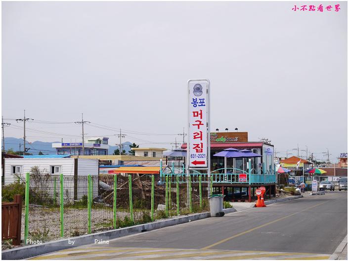 1008燈塔海水浴場 (3).JPG
