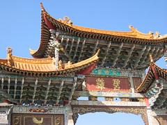 Kunming (mbphillips) Tags: 中国 kunming yunnan 昆明 云南 中國 fareast asia アジア 아시아 亚洲 亞洲 china 중국 mbphillips canonixus400 geotagged photojournalism photojournalist travel chine