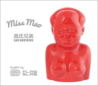 毛小姐?! Miss Mao by 高氏兄弟