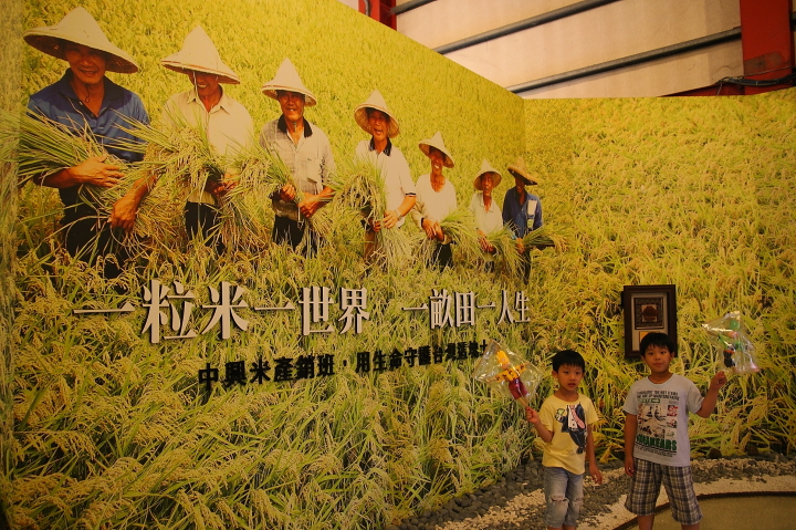 2012國民旅遊D2(中興穀堡觀光工廠)0031