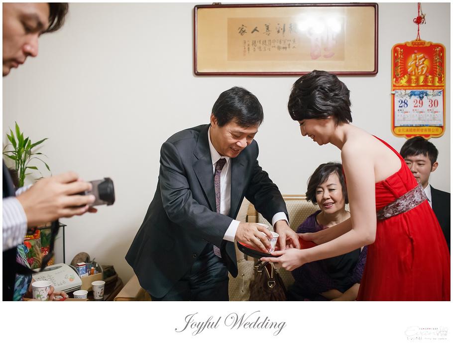 暉凱&意芳 婚禮紀錄_00026