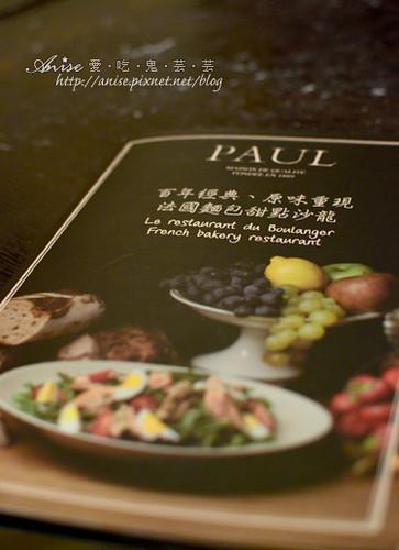 PAUL009.jpg