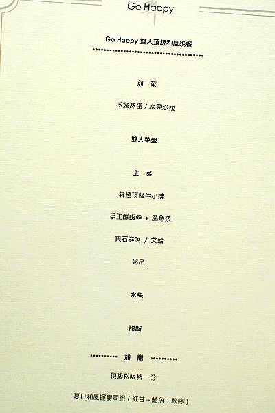 P7115796-1.jpg
