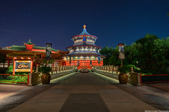The Heavens of China (TheTimeTheSpace) Tags: china light night stars epcot disney disneyworld waltdisneyworld templeofheaven hdr worldshowcase matthewcooper photomatix reflectionsofchina thetimethespace