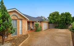 3, Regis Grove, Rouse Hill NSW