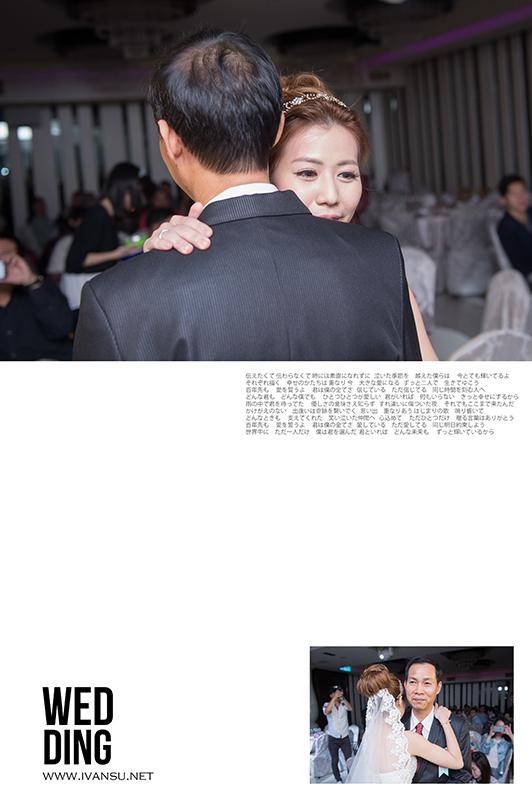 29672750205 09d51b47d6 o - [台中婚攝]婚禮攝影@裕元花園酒店 時維 & 禪玉