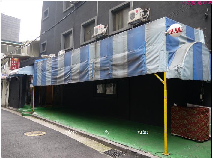 大韓將汽車旅館 (Daehanjang Motel)
