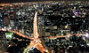 From Tokyo Tower (sundrymundry) Tags: japan canon tokyo tokyotower 550d