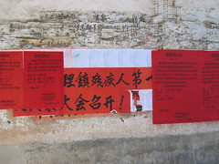 Dali (mbphillips) Tags: 中国 大理 dali 云南 yunnan 中國 fareast asia アジア 아시아 亚洲 亞洲 중국 mbphillips canonixus400 geotagged photojournalism photojournalist travel chine china