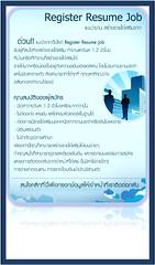 RE: โปรโมทเว็บ 600 ต ่อวัน!!!