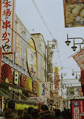 Shinsekai - Osaka (miho's dad) Tags: osaka kodaksupergold400 olympuspenf fzuikoautos1838