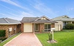 44 Downes Drive, Albion Park NSW