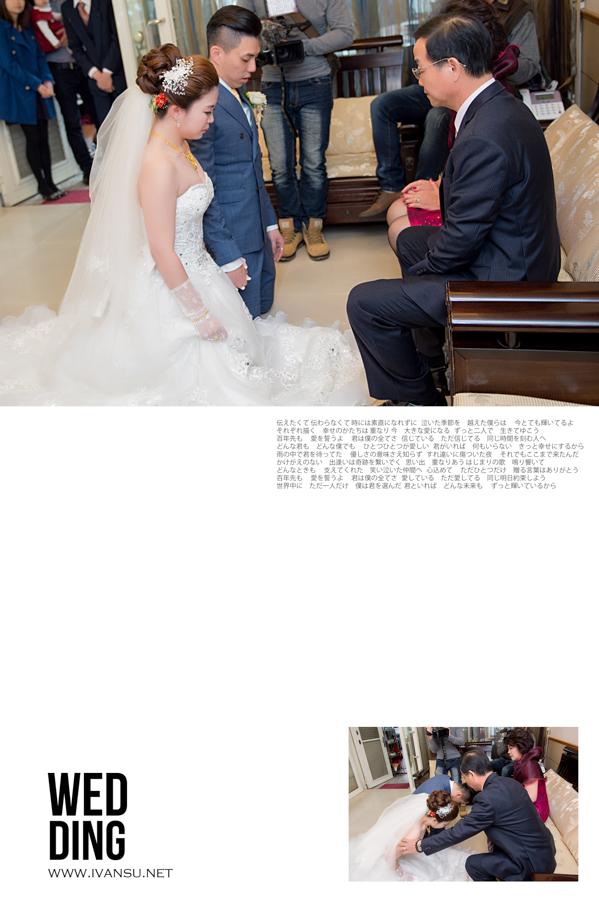 29023896294 a3315fb189 o - [台中婚攝] 婚禮攝影@林酒店 汶珊 & 信宇