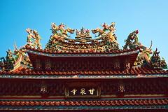 _2 (Taiwan's Riccardo) Tags: 2016 135film color fujifilmrdpiii transparency plustek8200i rangefinder zeissikoncontessa35 zeisslen fixed tessar 45mmf28