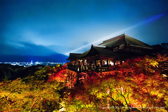 Kiyomizu Kyoto, Japan (dgbs86) Tags: travel light red black color colour building tree green leaves yellow clouds canon leaf kyoto tourist led 5d  kiyomizu 1635mm f28l kyotoprefecture earthasia 5dmarkiii canoneos1635mmf28l