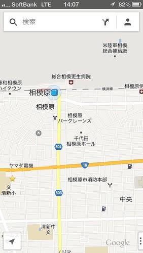 Google Maps on iPhone5